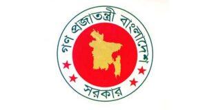 shikkha_barta