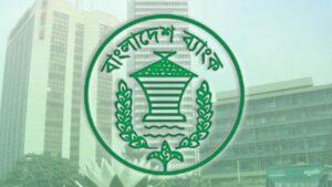 bank_shikkhabarta