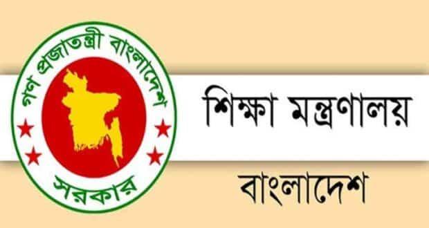 education-ministry-shikkha