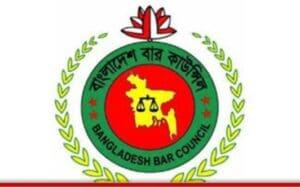 law-courts -শিক্ষা