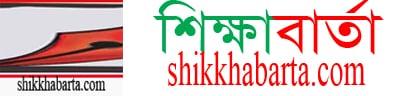 Shikkhabarta
