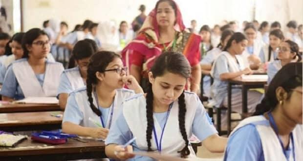 student-shikkhabarta