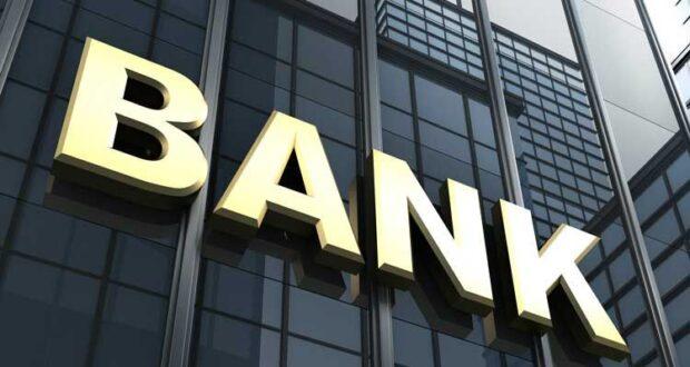 bank_shikkha