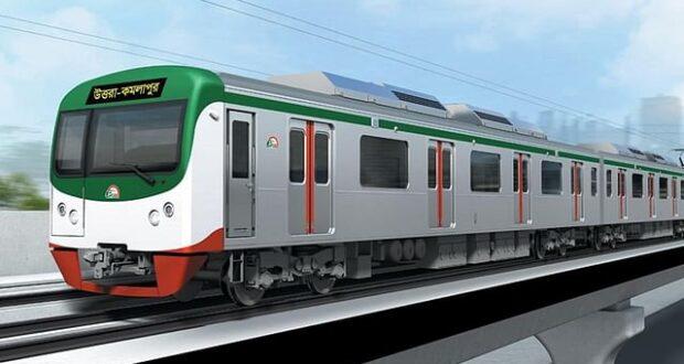 shikkhabarta_metrorail